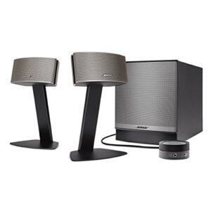 Mejores Comparativas Altavoces Bose 2.1 Si Quieres Comprar Con Garantía