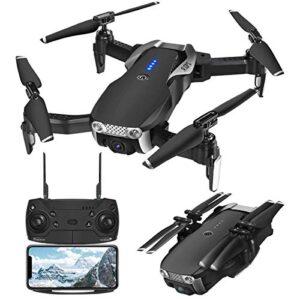 ¿necesitas Drones Profesionales Sg907 En Oferta Mejor Precio De Internet