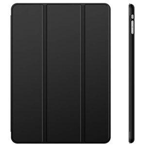 ¿buscas Ipad Mini 3 Carcasa En Oferta Mejor Precio En Internet