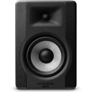 Monitores De Estudio Yamaha Opiniones Reales De Otros Compradores Este Año