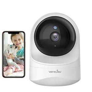 Camaras Videovigilancia Interior Valoraciones Reales De Otros Usuarios Y Actualizadas