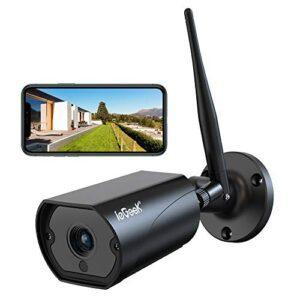 Lee Lasopiniones De Camaras Videovigilancia Exterior Sin Cables. Elige Con Sabiduría